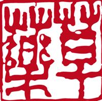 Acupuncture Center Of Santa Maria logo