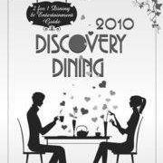 Discovery Dining Club logo